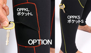 OPTION Poket